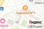 Схема проезда до компании Айс Нат в Москве