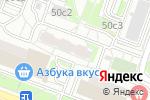 Схема проезда до компании Фрезия в Москве