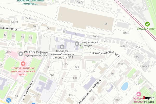 Ремонт телевизоров 1 й Амбулаторный проезд на яндекс карте