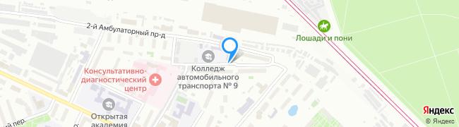 проезд Амбулаторный 1-й