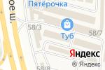 Схема проезда до компании S-системы в Грибках