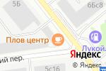 Схема проезда до компании Автобус Тур в Москве
