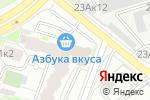 Схема проезда до компании Клиника эстетической медицины Ольги Мороз в Москве