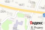 Схема проезда до компании Мастерская по ремонту одежды в Хрущёво