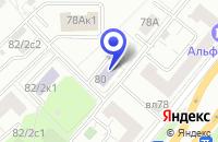 Схема проезда до компании КБ АЛМАЗ-ИНВЕСТ-БАНК в Москве