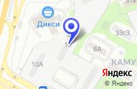 Схема проезда до компании ПАРФЮМЕРНЫЙ МАГАЗИН ТПФ АЛЕН МАК в Москве