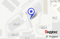 Схема проезда до компании ПРОИЗВОДСТВЕННАЯ КОМПАНИЯ ЭЙ ДЖИ ГРУПП в Москве