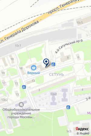 ТФ ГЛАВВОДОПТТОРГ на карте Москвы