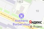 Схема проезда до компании PCMAST.RU в Москве