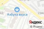 Схема проезда до компании Kamining в Москве