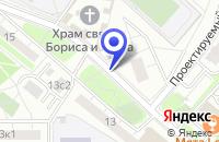 Схема проезда до компании НОТАРИУС КУЛАКОВ В.Б. в Москве