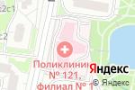 Схема проезда до компании Консультативно-диагностическая поликлиника №121 в Москве