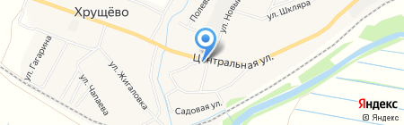Изюминка на карте Хрущёво