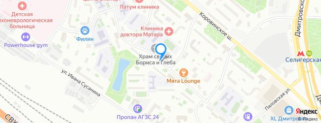 Дегунинская улица