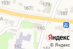 Схема проезда до компании Изюминка в Хрущёво