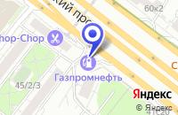 Схема проезда до компании АРХИТЕКТУРНАЯ ФИРМА ТЕХНО-АРТ СТУДИО в Москве