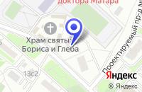 Схема проезда до компании БАЛКОН-СЕРВИС в Москве
