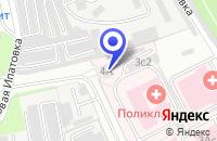 Схема проезда до компании СЕРВИСНЫЙ ЦЕНТР АВТОИМИДЖЦЕНТР в Москве