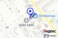 Схема проезда до компании АДВОКАТСКАЯ КОНТОРА в Губкине