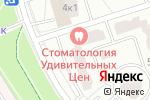 Схема проезда до компании РС в Москве