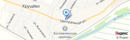 Магазин строительных материалов на карте Хрущёво