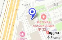 Схема проезда до компании АВТОТЕХЦЕНТР БИЗНЕС-ПАРТНЕР в Москве