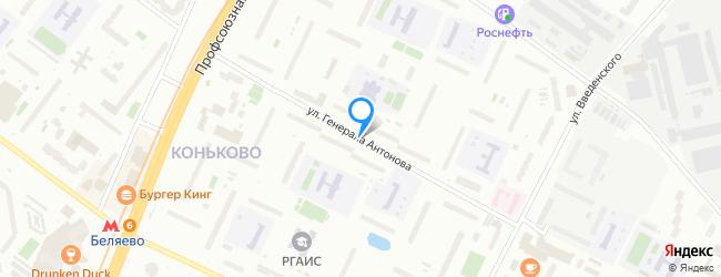 улица Генерала Антонова