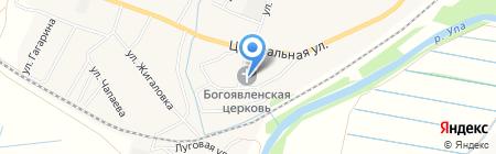 Богоявленский храм на карте Хрущёво
