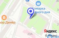 Схема проезда до компании LEMO в Москве