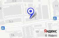 Схема проезда до компании АВТОСЕРВИСНОЕ ПРЕДПРИЯТИЕ ДЖАПАНКАРС в Москве
