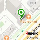 Местоположение компании СЕАЛ-ГРУПП