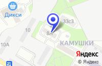 Схема проезда до компании АГЕНТСТВО НЕДВИЖИМОСТИ ДИАМАНТ в Москве