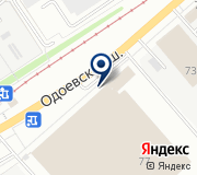 АВТОСВЕТ, магазин автоэлектрики