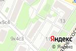 Схема проезда до компании Цветочный Дом в Москве
