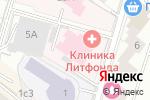 Схема проезда до компании Центральная поликлиника Литфонда в Москве