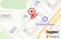 Схема проезда до компании Электроснаб в Москве