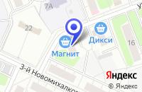 Схема проезда до компании АПТЕКА ОРТЕКС в Москве