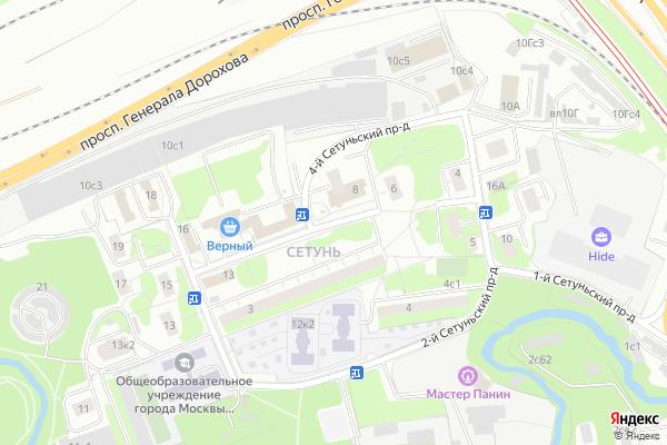 Ремонт телевизоров 3 й Сетуньский проезд на яндекс карте
