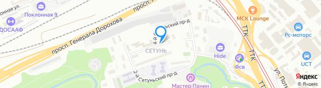 проезд Сетуньский 3-й