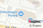 Схема проезда до компании Альт Групп в Москве