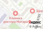 Схема проезда до компании Клиника педиатрии и детской хирургии доктора Матара в Москве