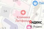 Схема проезда до компании Алефассистанс в Москве