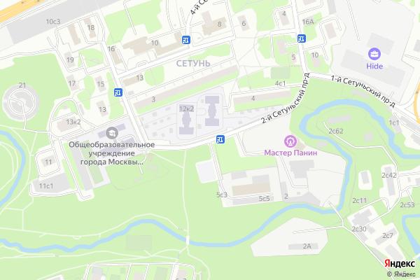 Ремонт телевизоров 2 й Сетуньский проезд на яндекс карте