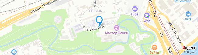 проезд Сетуньский 2-й