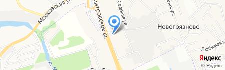 Продукты 24 часа на карте Грибков