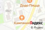 Схема проезда до компании Магазин бытовой химии и зоотоваров в Москве