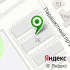 Местоположение компании Гаражный кооператив №10