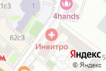 Схема проезда до компании Хоумс в Москве