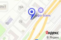 Схема проезда до компании САЛОН СОТОВЫХ ТЕЛЕФОНОВ РЕАЛ СИСТЕМС в Москве