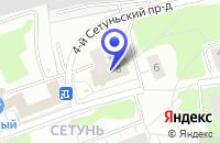 Схема проезда до компании АПТЕЧНЫЙ ПУНКТ БАКТРА в Москве